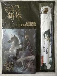 [Music Empire] 周杰伦 -《12新作》‖ Jay Chou - Opus Jay CD Album