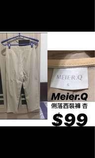 🚚 Meier.q杏色西裝褲 寬褲 #九月女裝半價