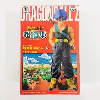 *SALES* Banpresto The Figure Collection Dragonball Z Trunks MISB