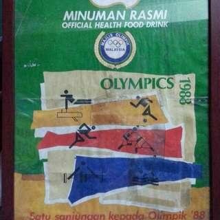 Poster Lama Milo