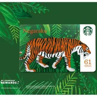 #3x100 🆕Starbucks® 🇲🇾 2018 National Day Card