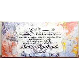 Customised wedding gift muslim Islamic dua Canvas print