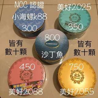 🚚 小海螺k88、美好2025、美好2088、美好2055、沙丁魚、藍芽喇叭、娃娃機商品