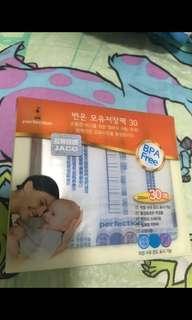 Jaco Prefection 儲奶袋3盒
