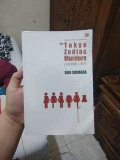 [Preloved] Tokyo Zodiac Murders (Bahasa Indonesia)