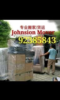 Transportation Movers service , pls direct WHATSAPP 92385843 Johnson