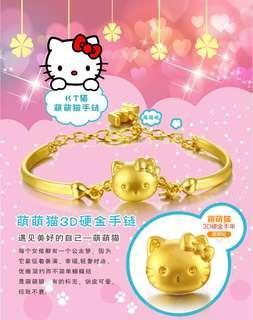 HK Cat Bracelet Plated 3D Velvet Gold Jewellery