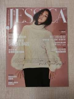 [Free for any Purchasing] Jessica 2018 Aug - 謝安琪 Kay