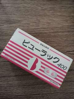 KOKANDO Byurakku Tablets for Constipation Relief 400 tablets Japan