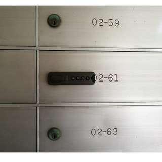 HDB Digital Lock for your Letter Box