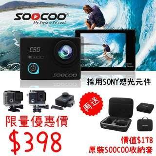 (史上最高性價比運動相機) 4K SOOCOO C50 採用SONY鏡頭 Action Camera Action Cam Sport Cam Sport Camera WIFI 功能 30米防水 (加送超過$200相機贈品) (完勝GoPro Hero 4) (網上一致好評)