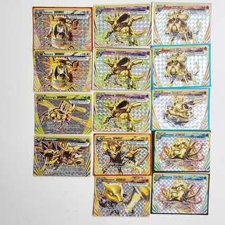Pokemon break cards