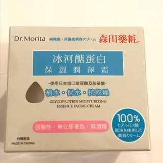 🚚 Dr Morita Glycoprotein Moisturizing Essence Facial Cream
