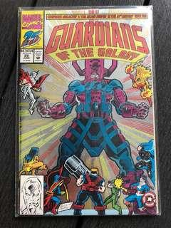🚚 Marvel guardians of the galaxy issue 25th