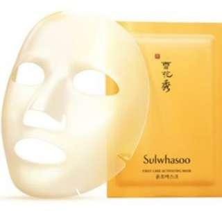 Sulwhasoo First Care Activating Mask- LIMITED QTY- BN