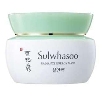 Sulwhasoo Radiance Energy Mask-LIMITED QTY- BN