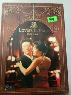 Lovers in Paris dvd collection