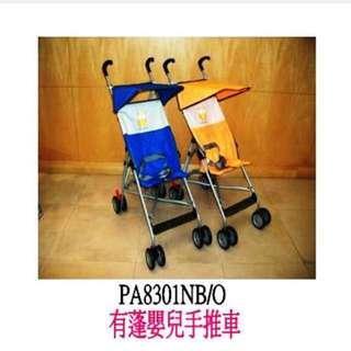 Umbrella stroller- 99% new