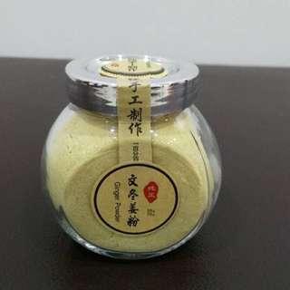 100% Pure Bentong Ginger Powder 70g