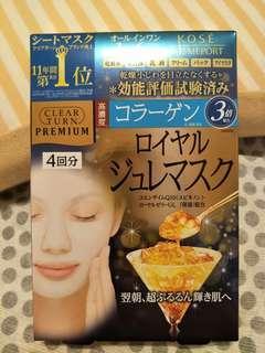 🚚 日本kose高濃度膠原蛋白果凍保濕面膜(30gx4)