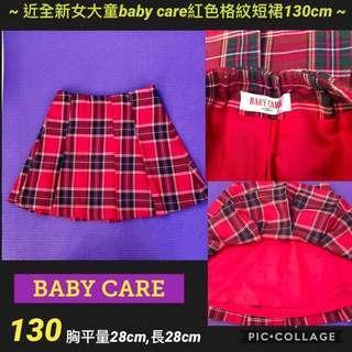 🚚 ~免運~近全新女大童baby care紅色格紋短裙130cm【苠瑾小舖】