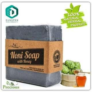 NONI SOAP 100% ALL NATURAL INGREDIENTS (HERBAL)