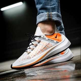 Nike EXP-14 Just Do It
