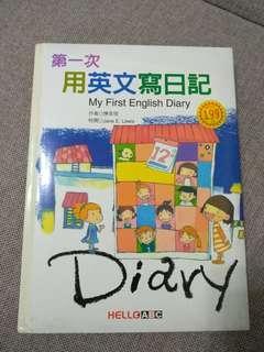 🚚 第一次用英文寫日記