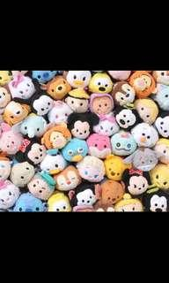 Tsum Tsum Clearance 3 for SGD 10