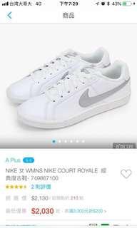 🚚 Nike 白球鞋