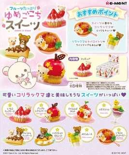 Re-ment 食玩 鬆弛熊 夢幻甜點 Rilakkuma Sweets in Dream