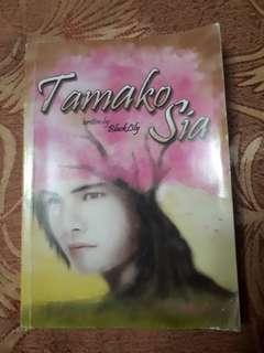 TAMAKO SIA BUNDLE by BlackLily