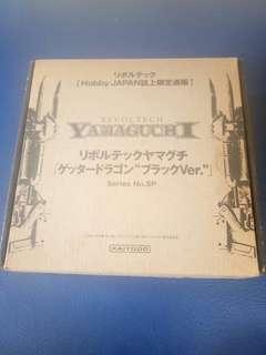 Yamaguchi revoltech