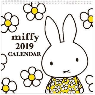 MIFFY 2019年掛牆月曆