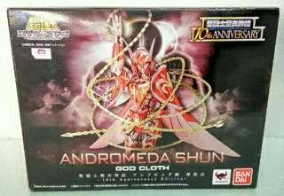 Andromeda shun god cloth