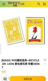 BICYCLE .DR. LEON 黃色撲克牌