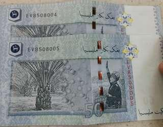 RM50 nice number Collectible bank notes currency ringgit