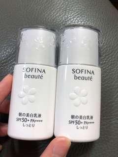 Sofina 美白防曬 for two