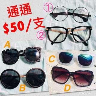 🚚 9.9成新👍🏻墨鏡🕶️眼鏡👓出清