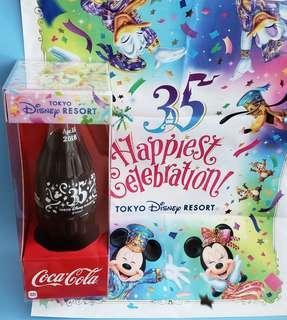 東京迪士尼樂園35週年紀念樽
