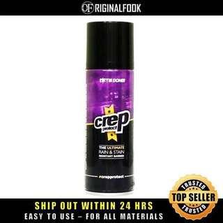 (2 for $50) Crep Protect Rain & Stain Repel Shoe Spray Instock