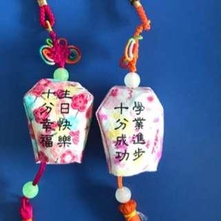 Taiwan Souvenir - Lucky Sky Lantern