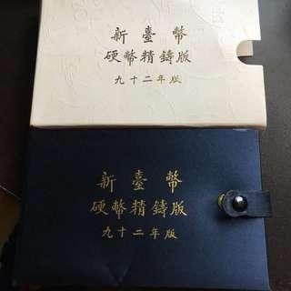 民國92年 羊年生肖套幣 紀念幣 精鑄硬幣 整盒齊全 新台幣