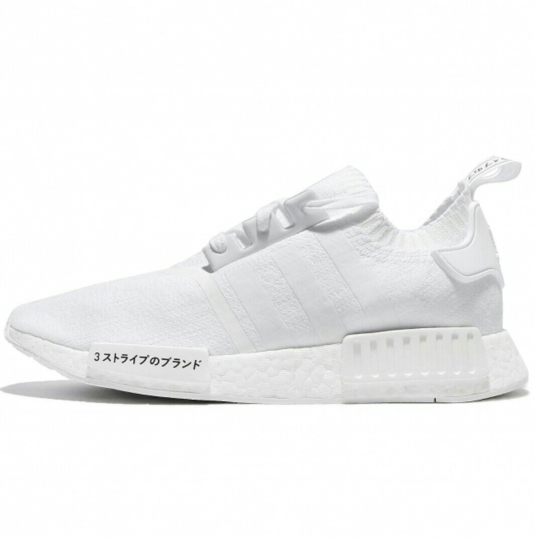 5a908ed713fc3 Adidas nmd japan triple white