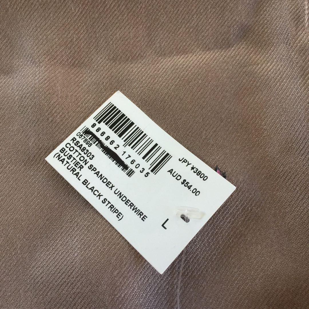 American Apparel Crop Top Size L