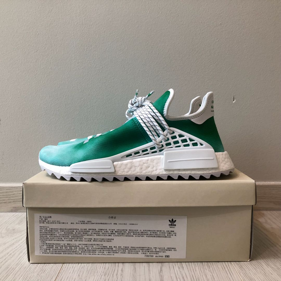 9cea28331604c Pharrell Williams Human Race CHINA HU Adidas Green