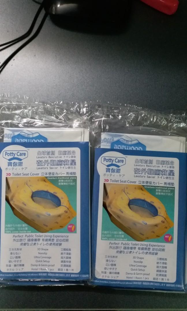 台灣製Potty Care防水立體衛生坐墊套