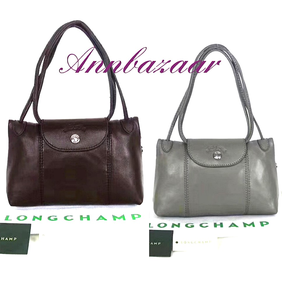 6347f9f16e SPECIAL OFFER! Longchamp Sling Bag- Black and Grey (100% Authentic ...