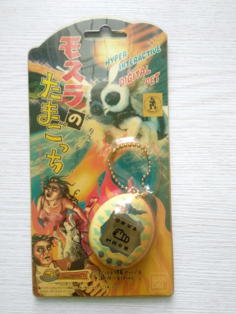 Tamagotchi/tamagochi Mothra Jepang Asli Bandai RARE
