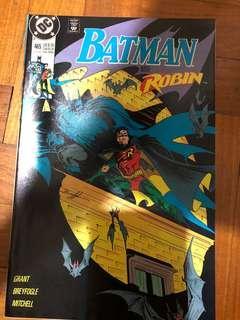 Batman with Robin #465 July 1991